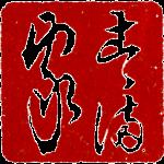 京都・四条烏丸 すまや 京おばんざい教室